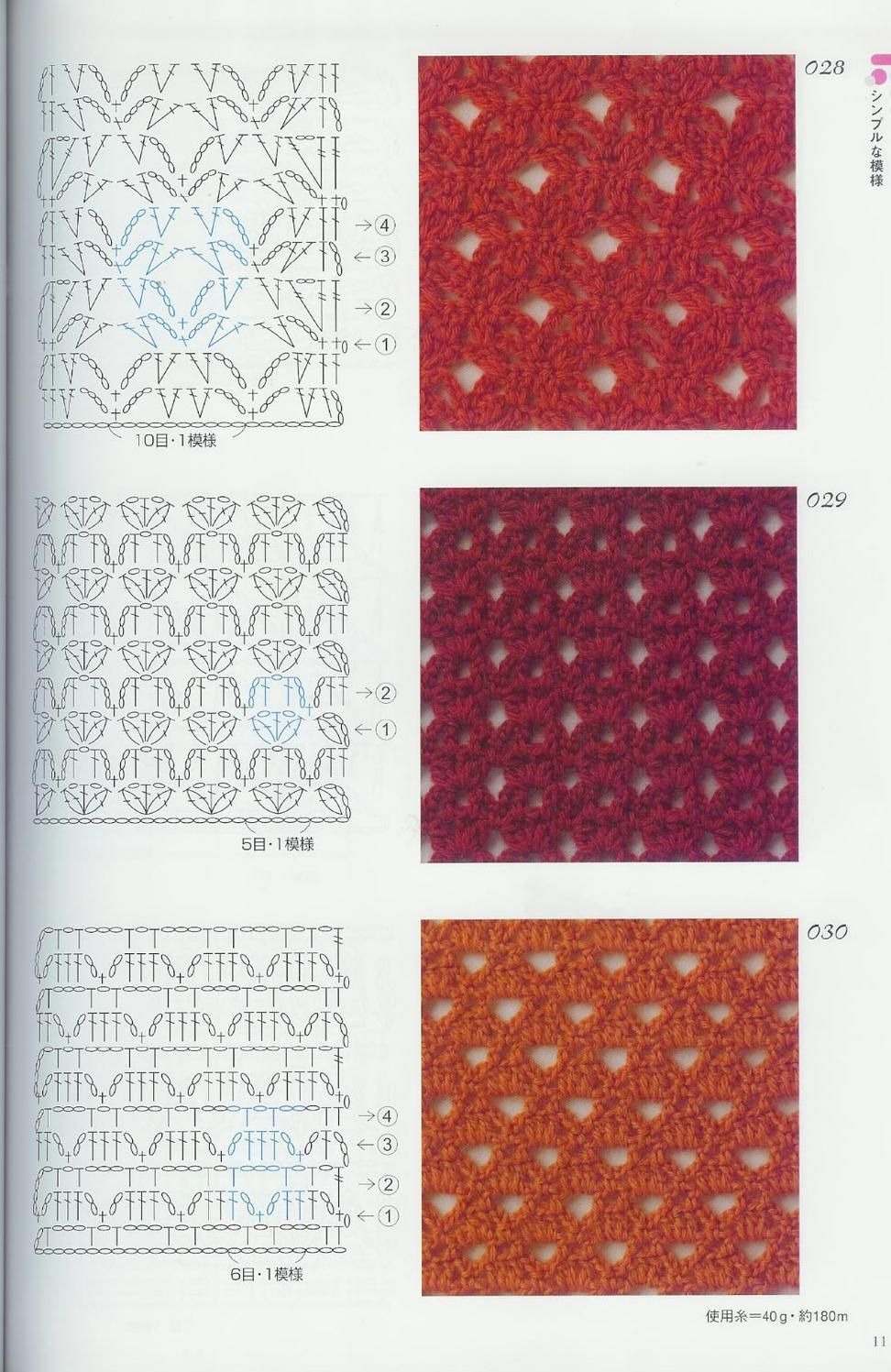 #ClippedOnIssuu from Crochet patterns book 300   300 ...