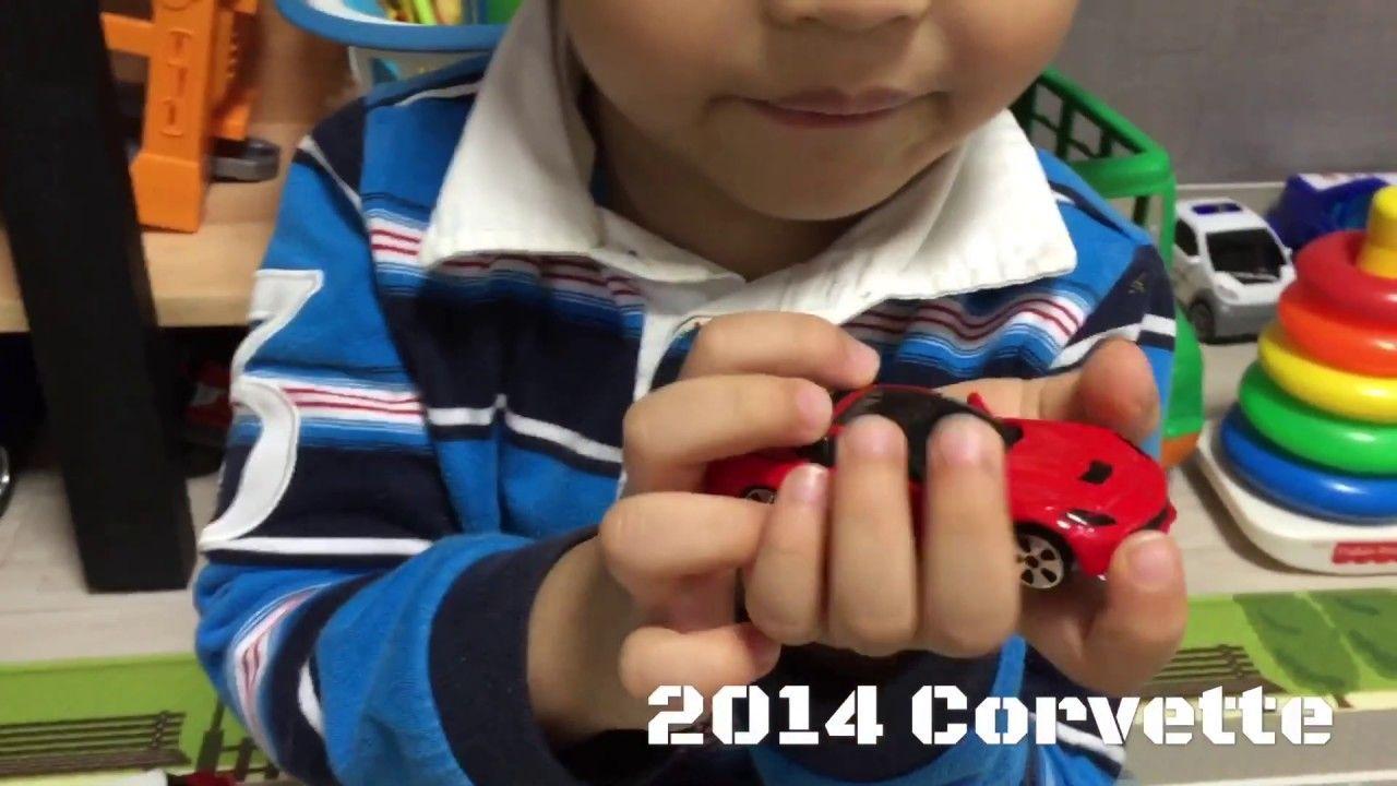 Maisto Stroker Transport and Mini Cars Play| 마이스토 카캐리어 장난감 자동차 놀이