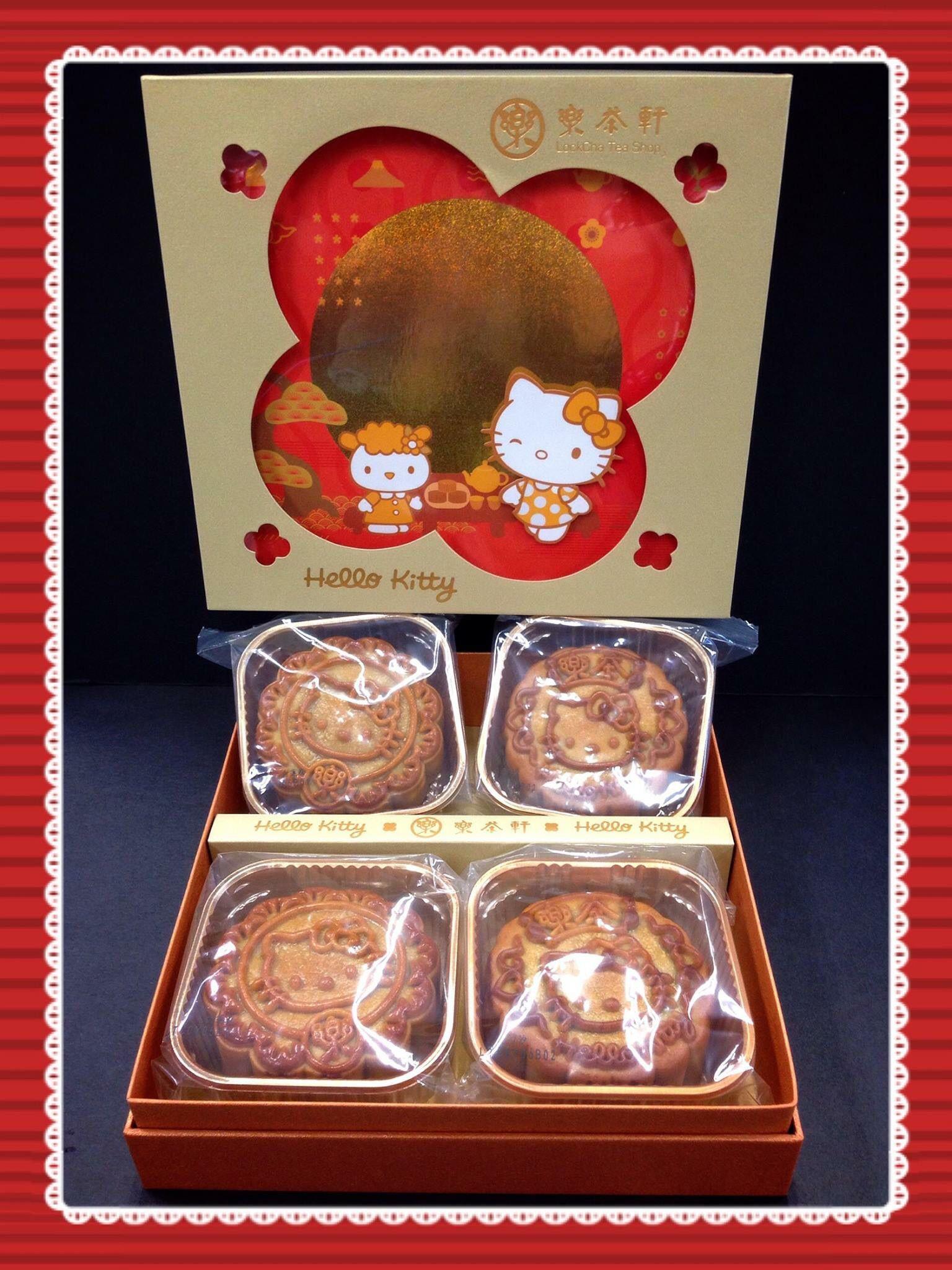 Hellokitty moon cake by lock cha tea house hong kong