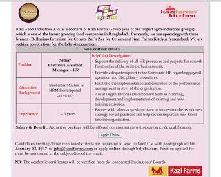 Vacancy Kazi Food Industries Ltd  Senior Executive Assis