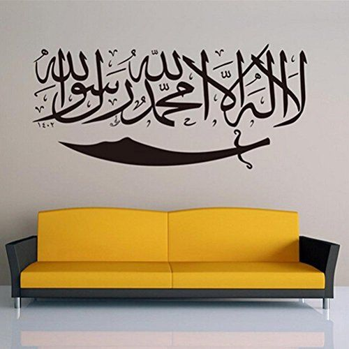 Islamic Muslim Removable Vinyl Wall Stickers Mural Home Art Decal ...