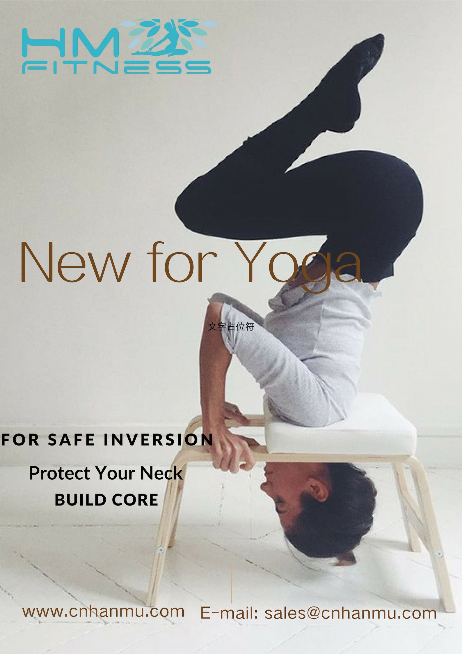 New Item For 2019 Wooden Yoga Headstand Bench Chair Headstand Yoga No Equipment Workout Fun Sports