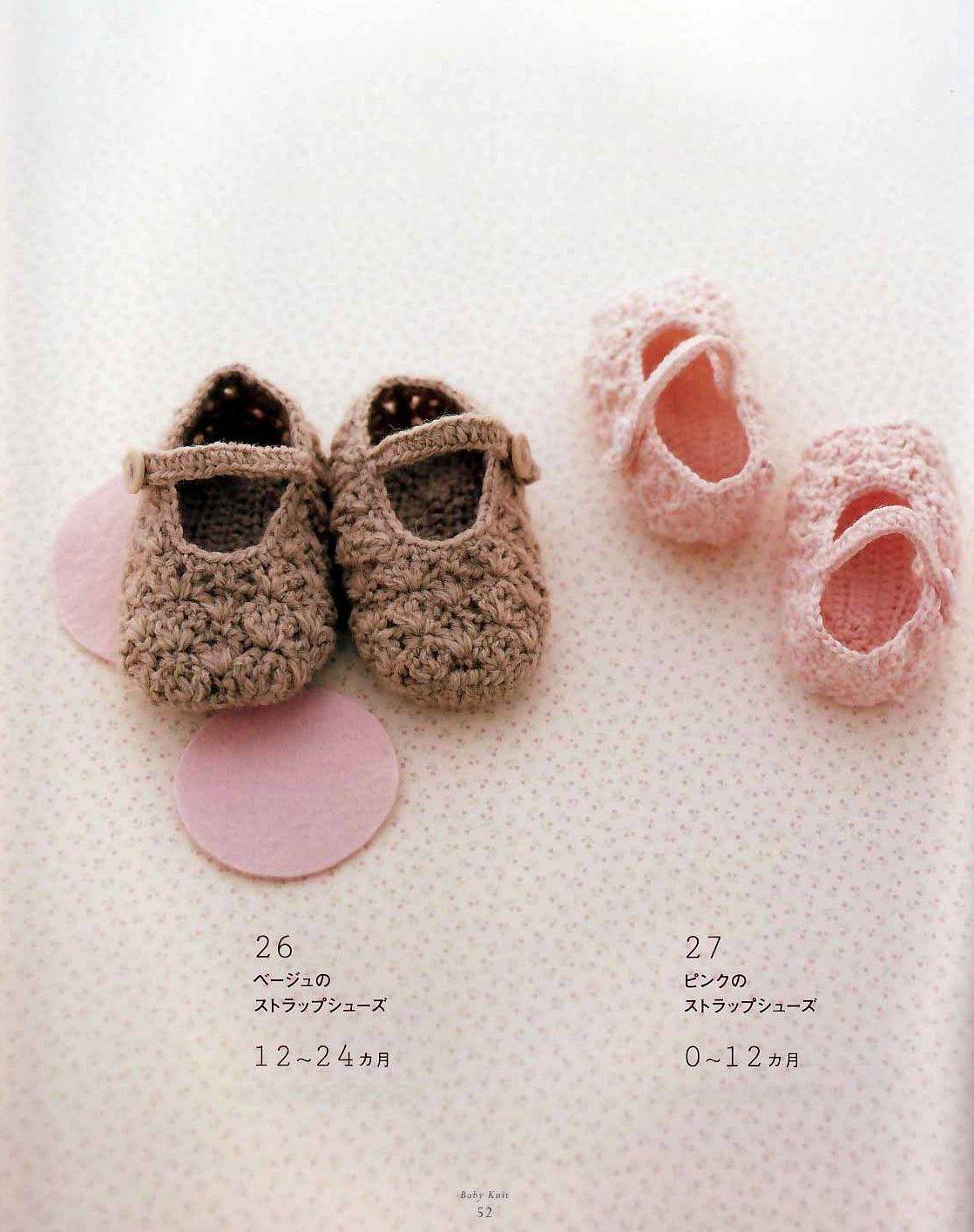 Copatki Mary Jane\'s s shemo | Crochet | Pinterest | Crochet bebe ...