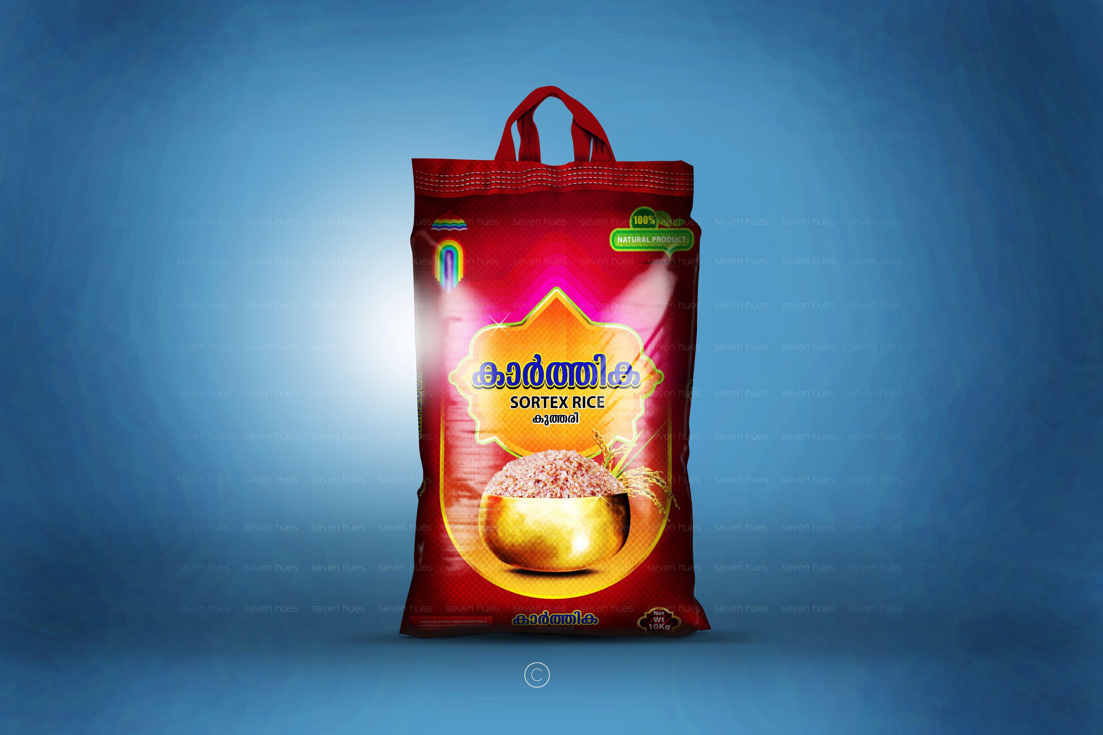Download Rice Bag Design Snacks Snack Recipes Rice