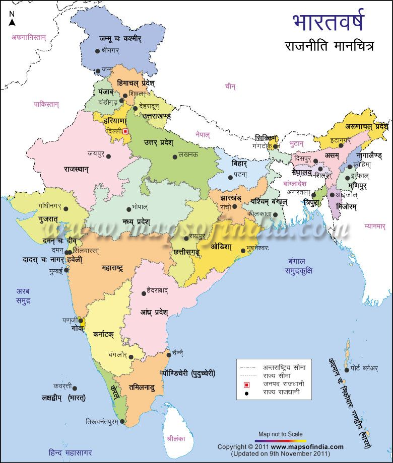 hindi sanskrit | Indian Sanskrit | India map, Map, History ... on india map hinduism, india map english, india map history, india map urdu, india map maharashtra, india map rajasthan, india map punjabi, india map delhi, india map states and rivers, india map mumbai, india map bangla, india map state names, india cities map, india map asia, india map art, india map in tamil, india map indo-gangetic plain, india map nepal, india map geography, india map gujarat,