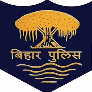 Bihar Police (Central Committee of Constable Bihar) Recruitment 2016