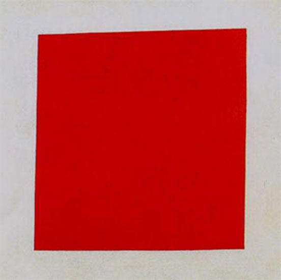 Malevitch Carre Rouge Sur Fond Blanc Malevitch Suprematisme Carre Rouge