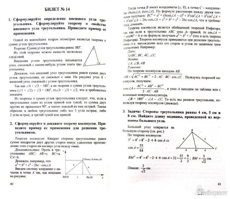 Экономика учебник для 10-11 классов н.н думной гдз