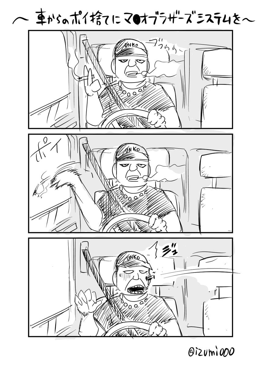 泉 見える子ちゃん1巻発売中 Izumi000 さんの漫画 56作目