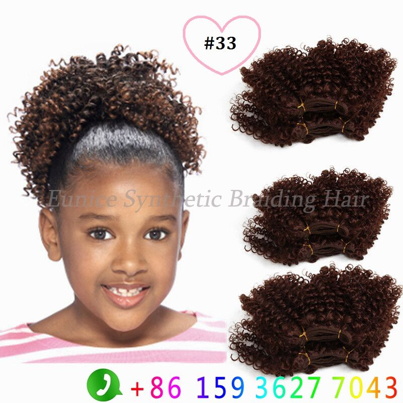 41 Best 8inch Jerry Curl Hair 2pcs Pack Ideas Jerry Curl Hair Jerry Curl Hair