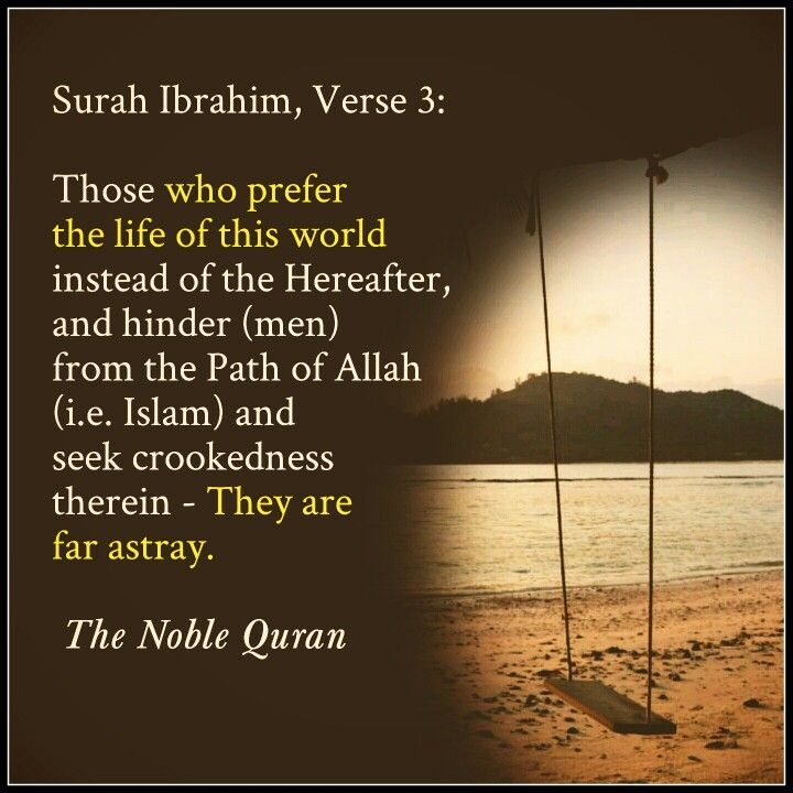 Life After Death Soul Pinterest Allah Islam And Quran