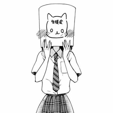 anime girl manga - Buscar con Google