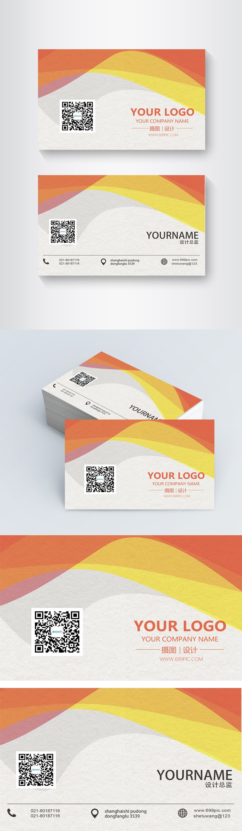 Business Card Design Of Gradual Line Business Business Card