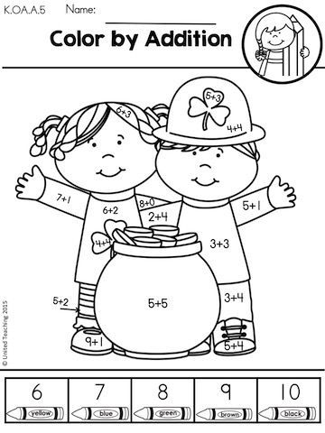 Color by addition part of the st patricks day kindergarten math worksheets packet