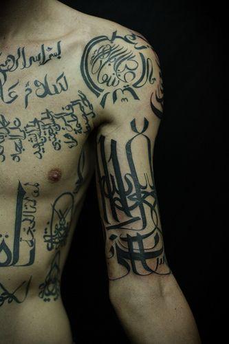 Arabic Tattoo Cool To Tattoo Or Not To Tattoo Pinterest
