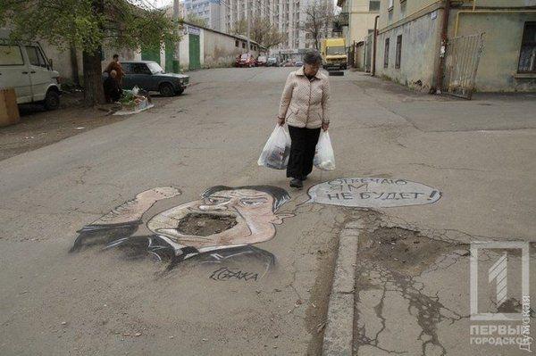 А как вы боретесь с ямами? На фото лицо начальника управления дорожного хозяйства Одесского горсовета.
