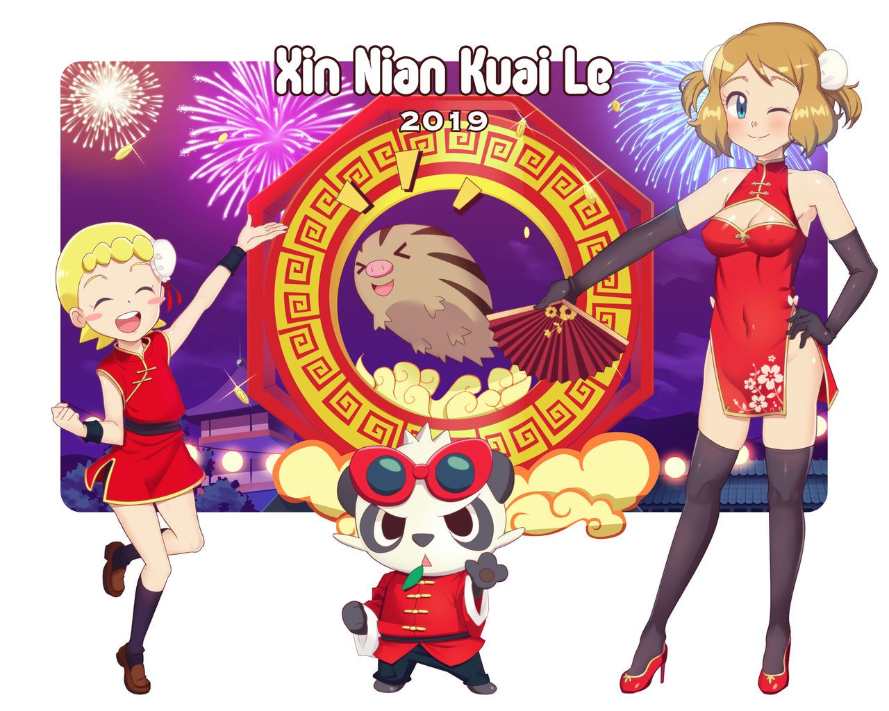 Chinese New Year 2019 by DaDonYordel on DeviantArt