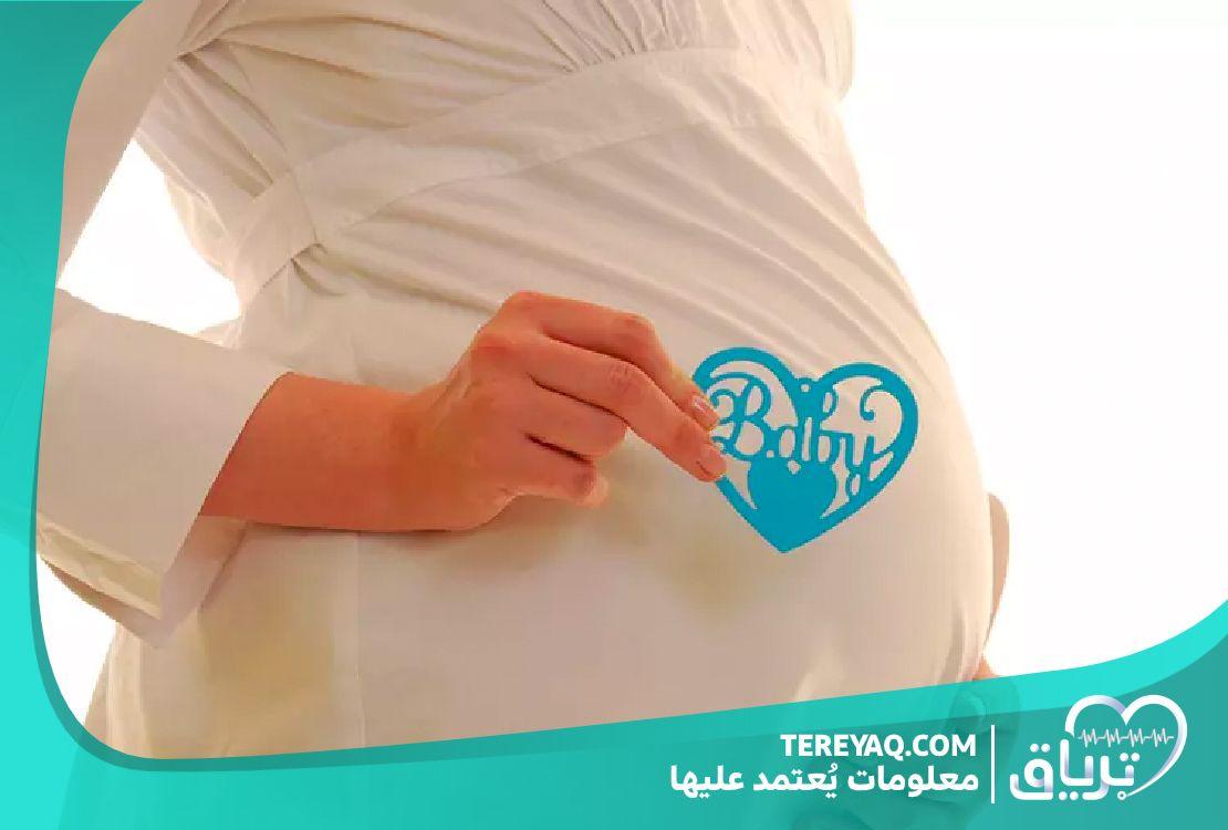 Pin On أعراض الحمل