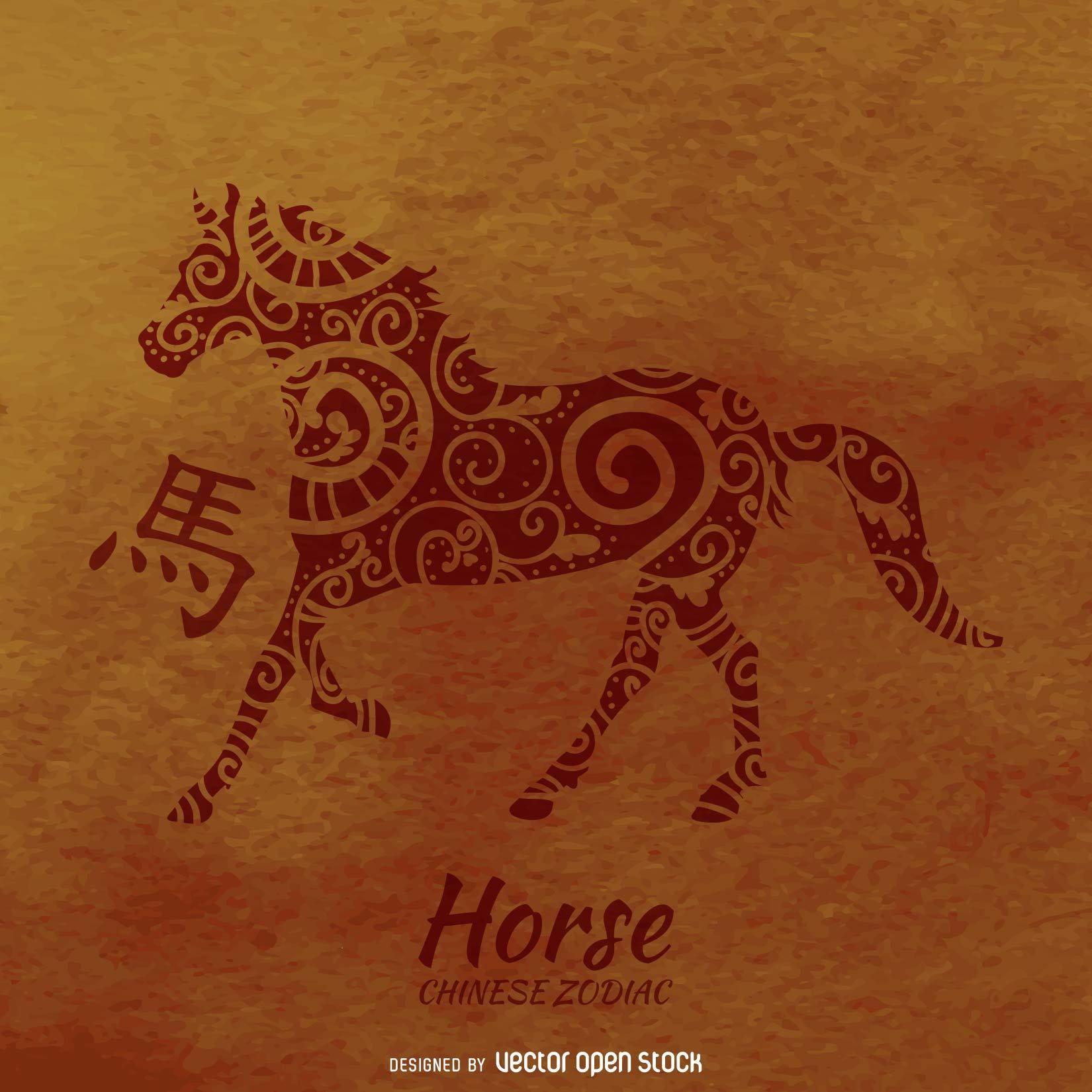 Chinese Zodiac Horse Drawing Diy Pinterest Chinese Zodiac
