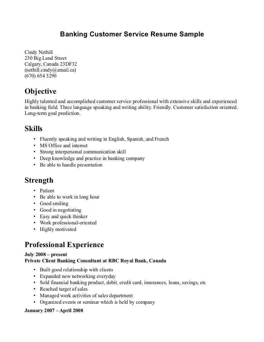 Skills For Job Resume Banking Customer Service Resume Template  Httpjobresumesample