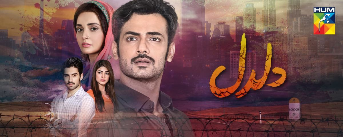 Daldal' Drama Details, Cast and OST | Pakistani Dramas | Watch drama