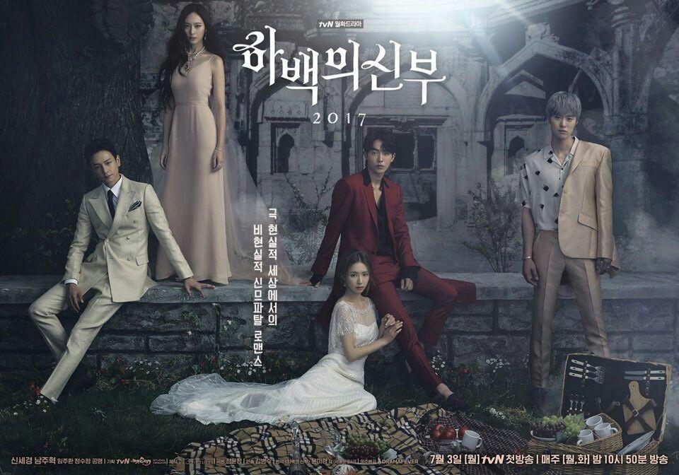 Bride Of The Water God Drama Korea Aktor Korea Drama