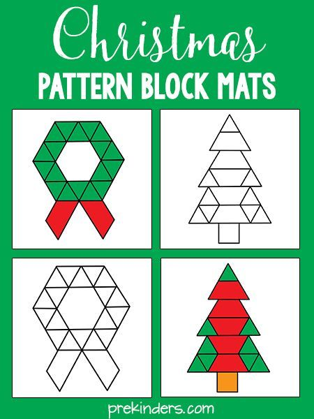 Christmas Pattern Blocks Christmas Pattern Block Mats