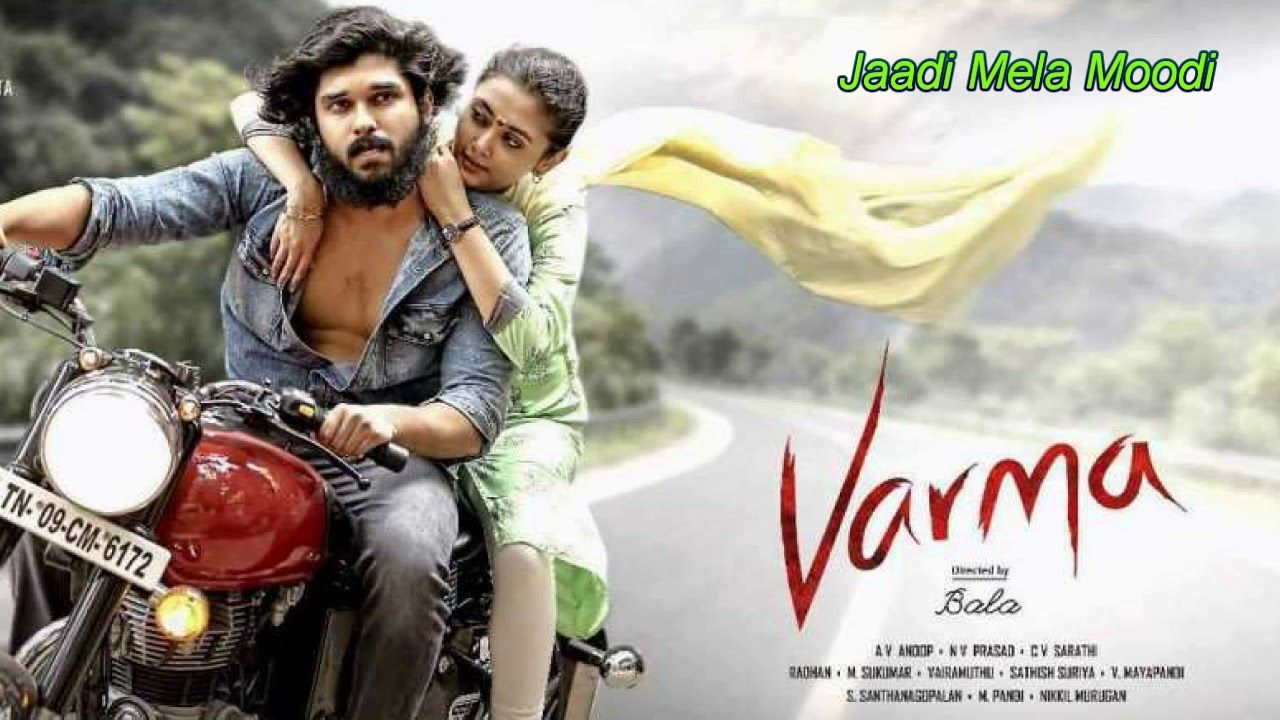 Varmaa Vaanodum Maanodum Song Bala Dhruv Vikram Radhan Jaa Mp3 Song Download Tamil Movies Mp3 Song