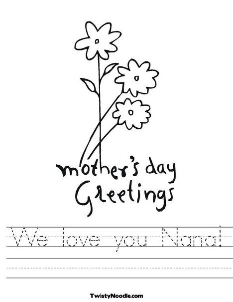 Mother's Day sheet where you can type the message and have ...
