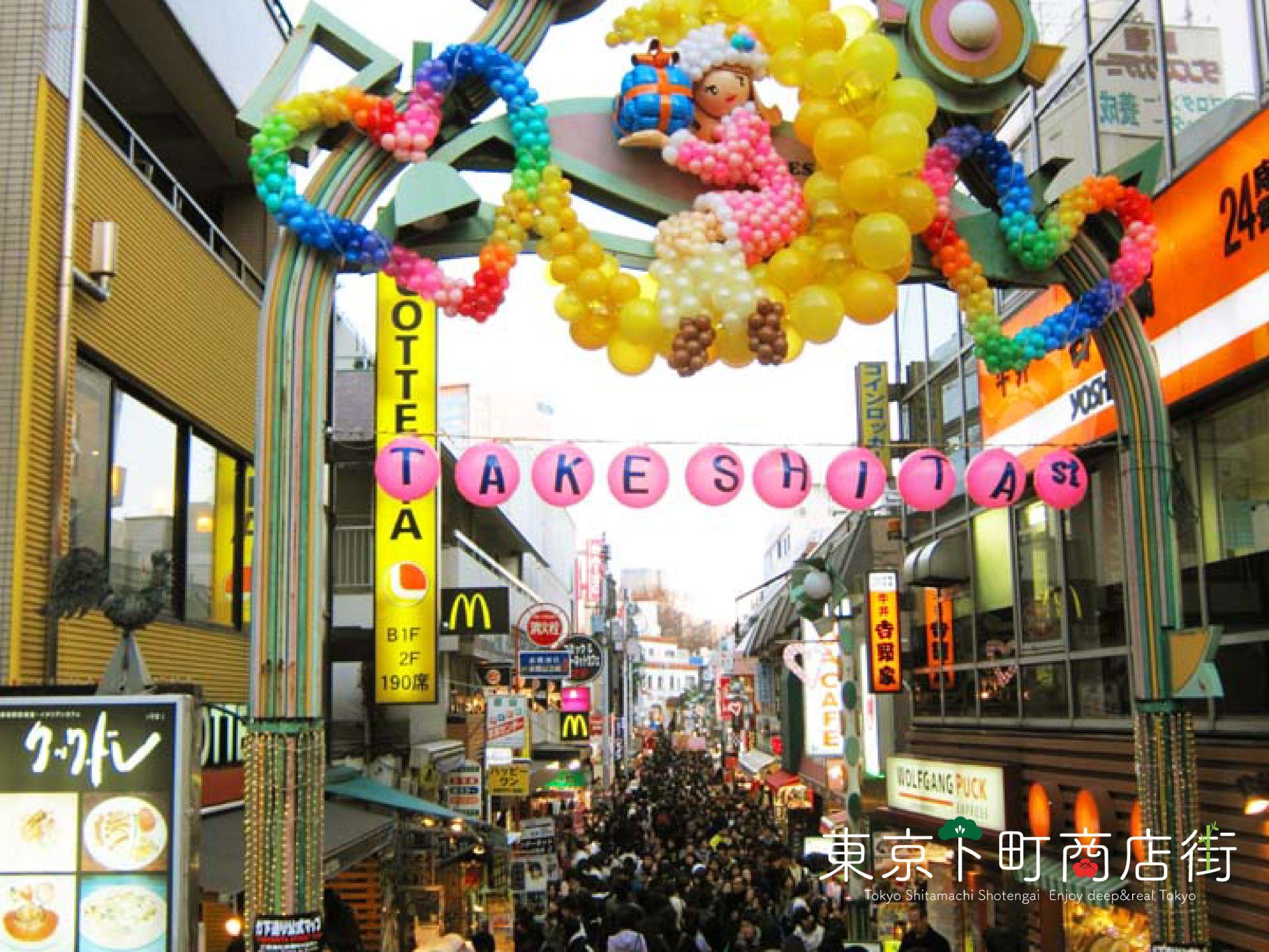 Japanese Culture in Tokyo - Tokyo Shitamachi Shotengai Project coming soon 2017!!