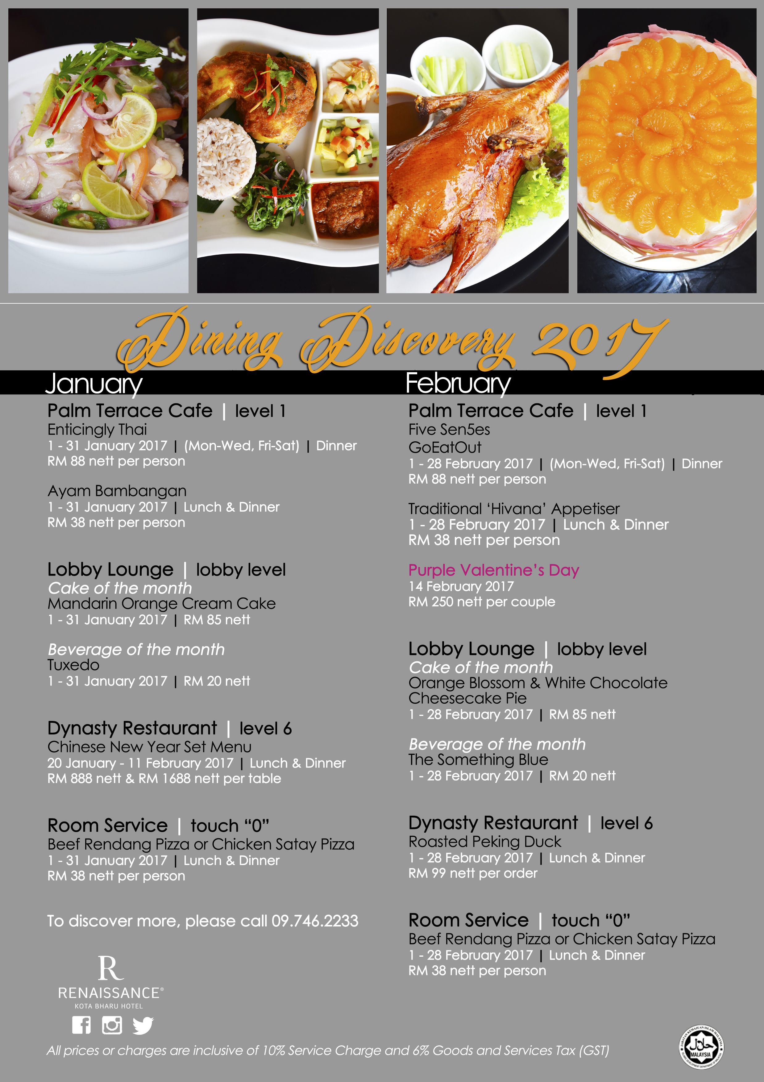 New Promotions For Next Year At Renaissance Kota Bharu Hotel Dinner Cafe Terrace Appetizers