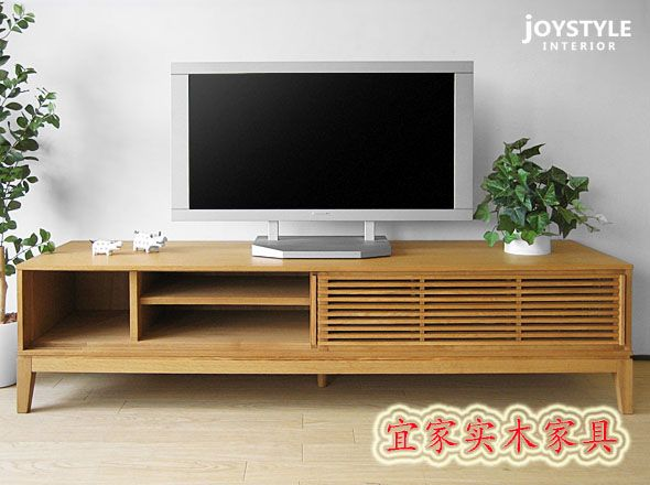 IKEA Solid Wood Furniture, Scandinavian Modern Minimalist Japanese Oak To  Produce Environmentally Friendly Home TV