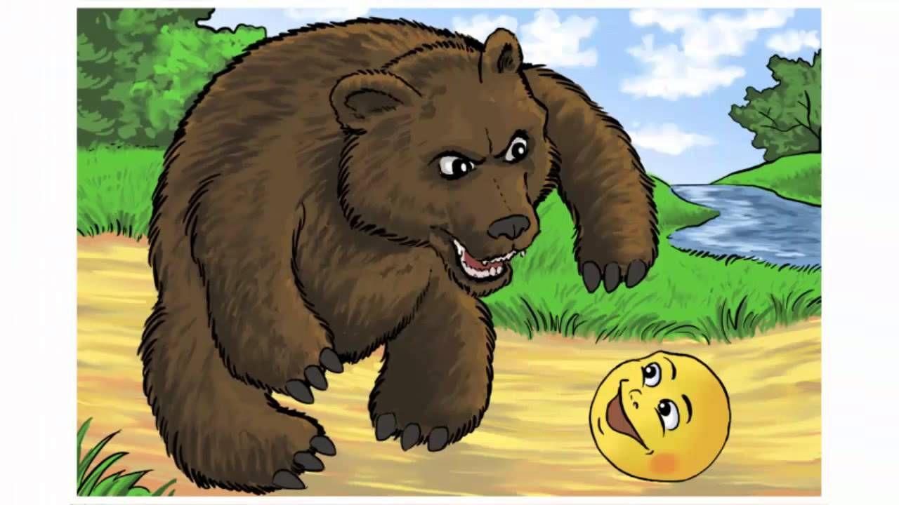 Колобок с медведем картинка, открытка
