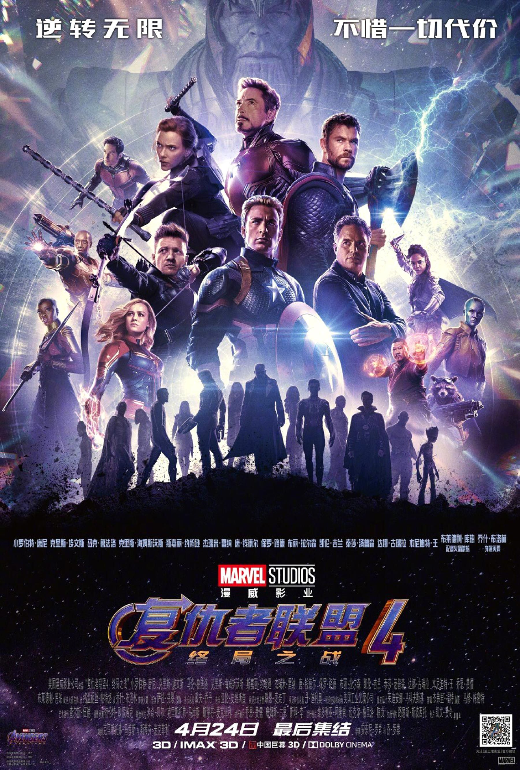 "Avengers Endgame Captain Marvel Poster 48x32/"" 36x24/"" MCU End Game Print Silk"