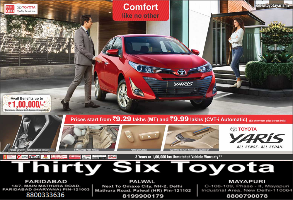 Toyota Yaris All Sense All Sedan Prices Start From 9 29 Lakhs Mt And 9 99 Lakhs Cvt I Automatic Book A Test Drive Now Vehicle Warranty Sedan Toyota