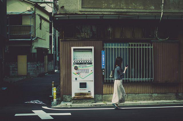 Corner of tokyo   Flickr - Photo Sharing!