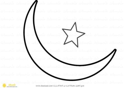مطابقة الظل انشطة مطبوعة للصغار في رمضان 4 In 2021 Ramadan Activities Peace Symbol Symbols