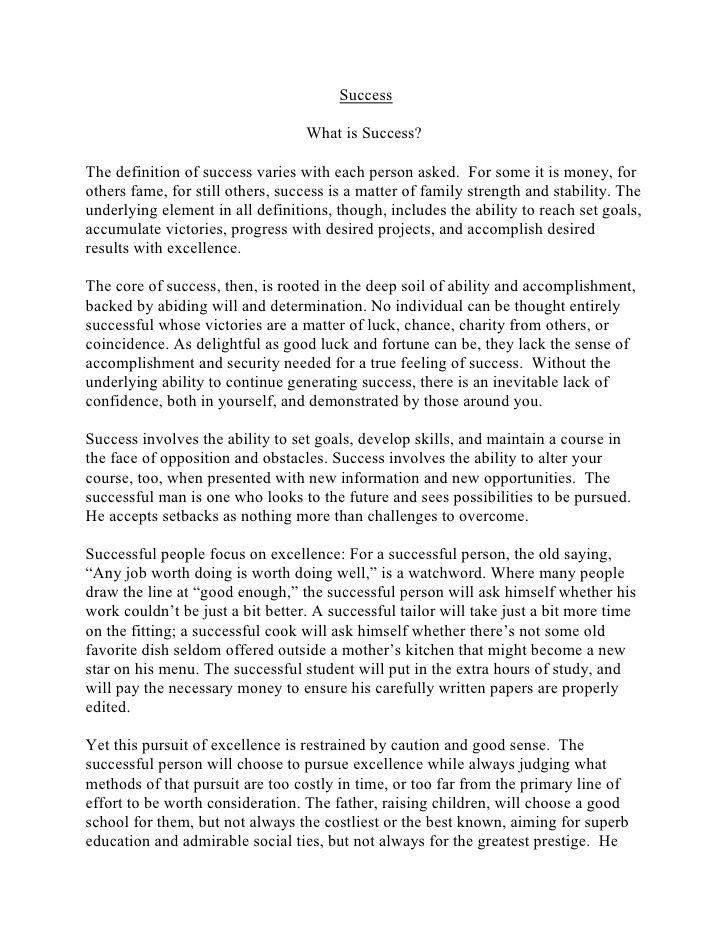 Succes Essay On Education Definition Of What I Success