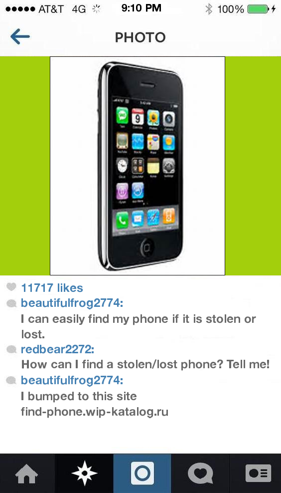 Find Nokia Phone Model 234035 phone. Find Phone! (с