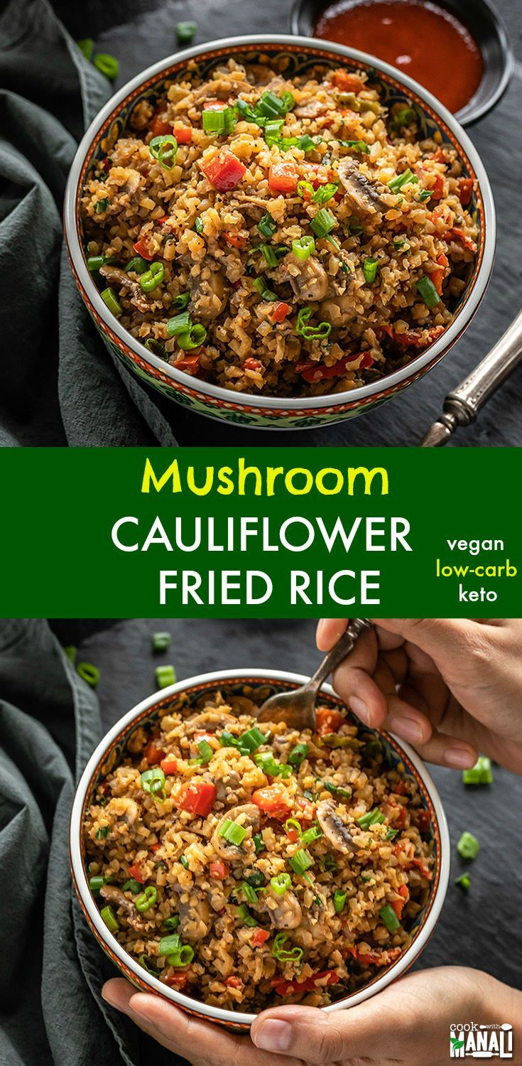Mushroom Cauliflower Fried Rice #cauliflowerfriedrice