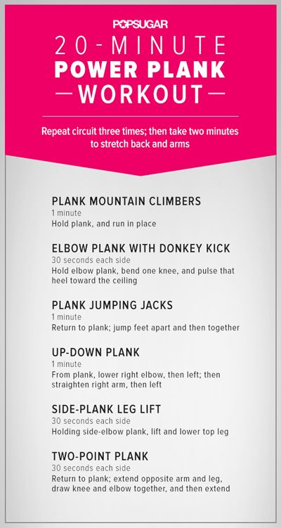 Plank Circuit Workout // In need of a detox? Get your teatox on with 10% off using our discount code 'PINTEREST10' at www.skinnymetea.com