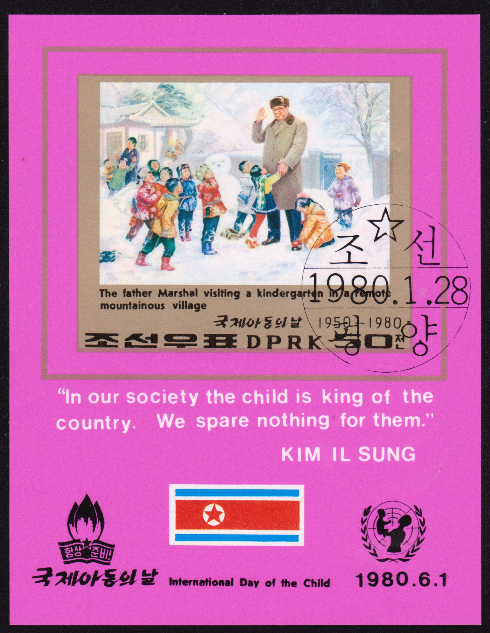 Kim Il Sung talking about starving children  North Korea, 1980