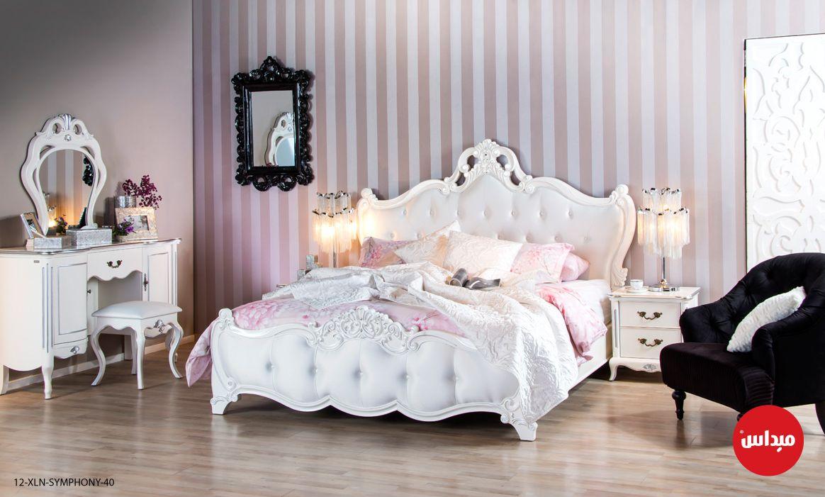 غرفة نوم من ميداس تنور مساحة غرفتك بلونها المميز وتصميمها الراقي اثاث غرف نوم تصميم ديكور Furniture Home Home Decor