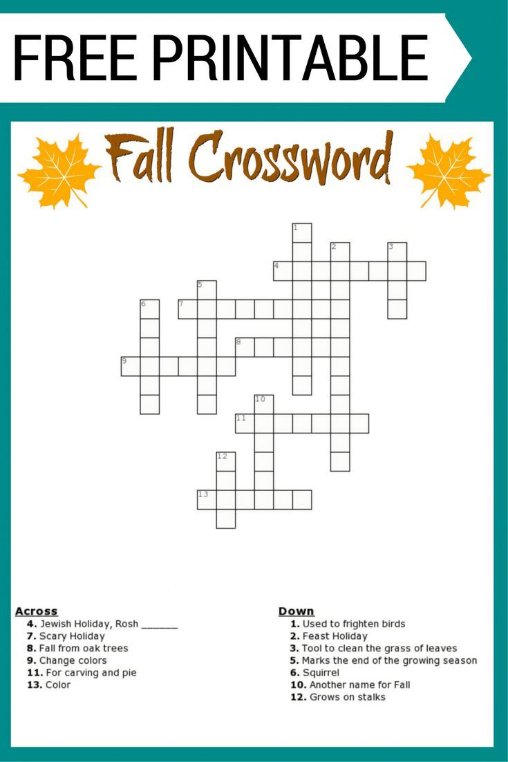Free Fall Crossword Puzzle Printable Worksheet Available With