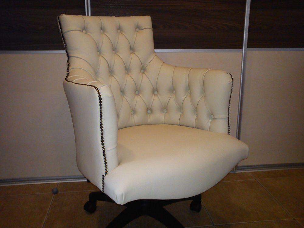 Chesterfield Desk Chair Brand New