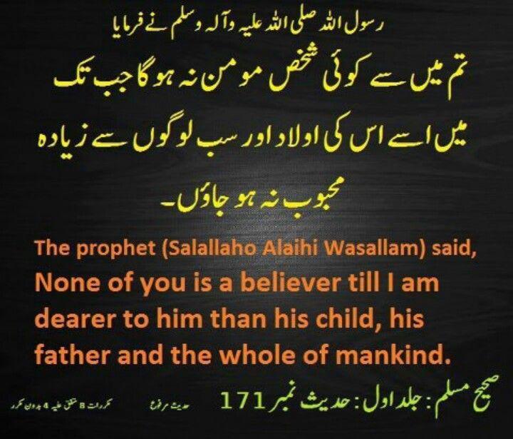 Pinterest Muskazjahan Hadith Hadith Sayings Islamic Qoutes