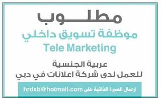 Pin By احمد العبد On Http Wp Me P64anc 8dg Social Security Card Marketing Personalized Items