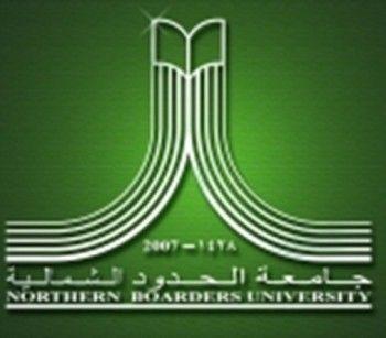 هنا الدفعة الثانية من المقبولين في جامعة الحدود الشمالية Gaming Logos Atari Logo Logos