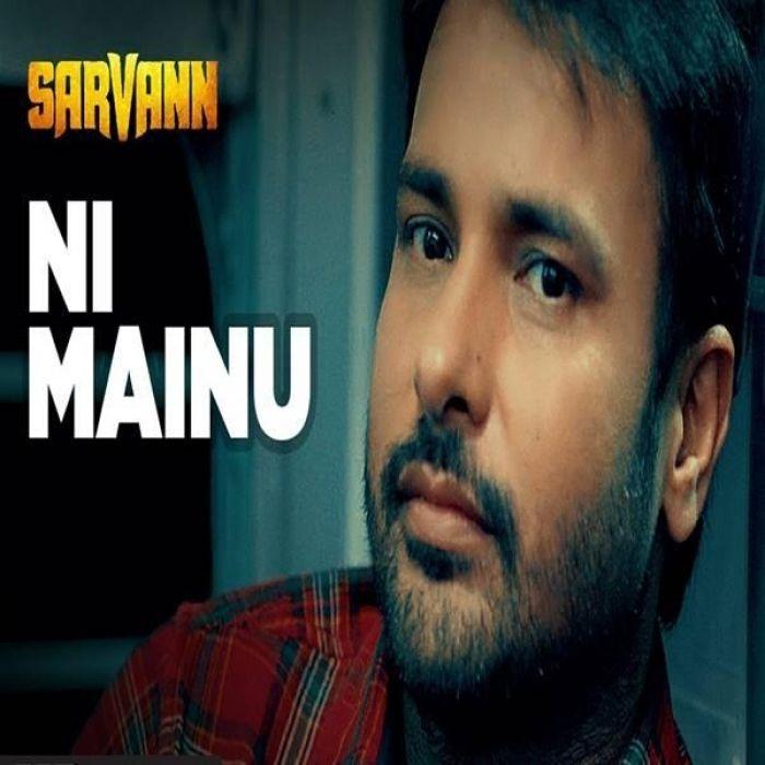 Tere Bagair Lyrics – Amrinder Gill | Channo Kamli Yaar Di | Catchy ...