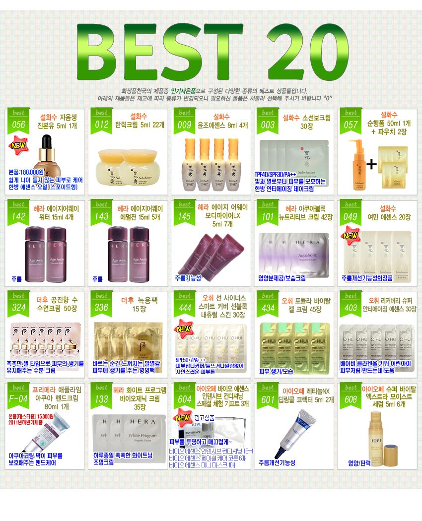 b833fc5c0dd Gmarket- Korean No.1 Shopping Site, Hottest, Trendy, Lowest price, Worldwide  shipping available